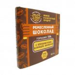 Шоколад на меду с Ванилью, Кофе и Корицей 100% натуральный 90г
