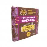 Шоколад на меду с Черным виноградом 100% натуральный 90г