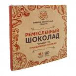 Шоколад на меду с Мандарином и Корицей 100% натуральный Горький 72% 90г