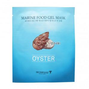 Гидрогелевая маска с экстрактом устрицы SkinFood 25г