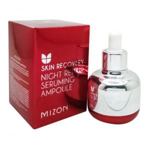 Восстанавливающая ночная омолаживающая сыворотка Mizon 30мл