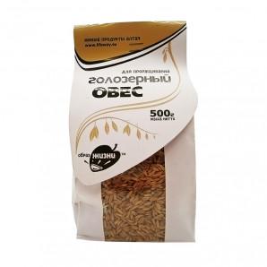 Овес голозерный (oats) LifeWay   Образ Жизни 500г