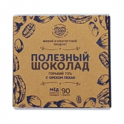 Горький шоколад на меду с орехом пекан (bitter chocolate) Добро 90г