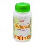 Брахми вати Шри Ганга (Brahmi Vati, GotuKola, Shri Ganga) средство от депрессии и головных болей 200 таб.