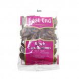 Black Cardamoms East End Кардамон черный 50г