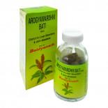 Арогmявардхани вати (Arogyawardhni Bati) общеукерпляющее средство 40 таб.